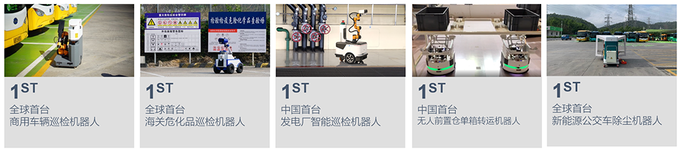 YouiBot Product Image (with few Robots) 13111325